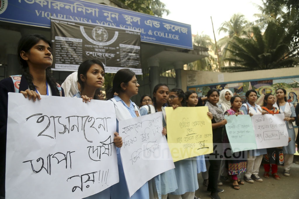 A group of students demonstrates in front of Viqarunnisa Noon School and College demanding release of their teacher Hasna Hena, who has been arrested on charges of instigating the suicide of ninth grader Aritry Adhikary, on Bailey Road in Dhaka on Thursday.