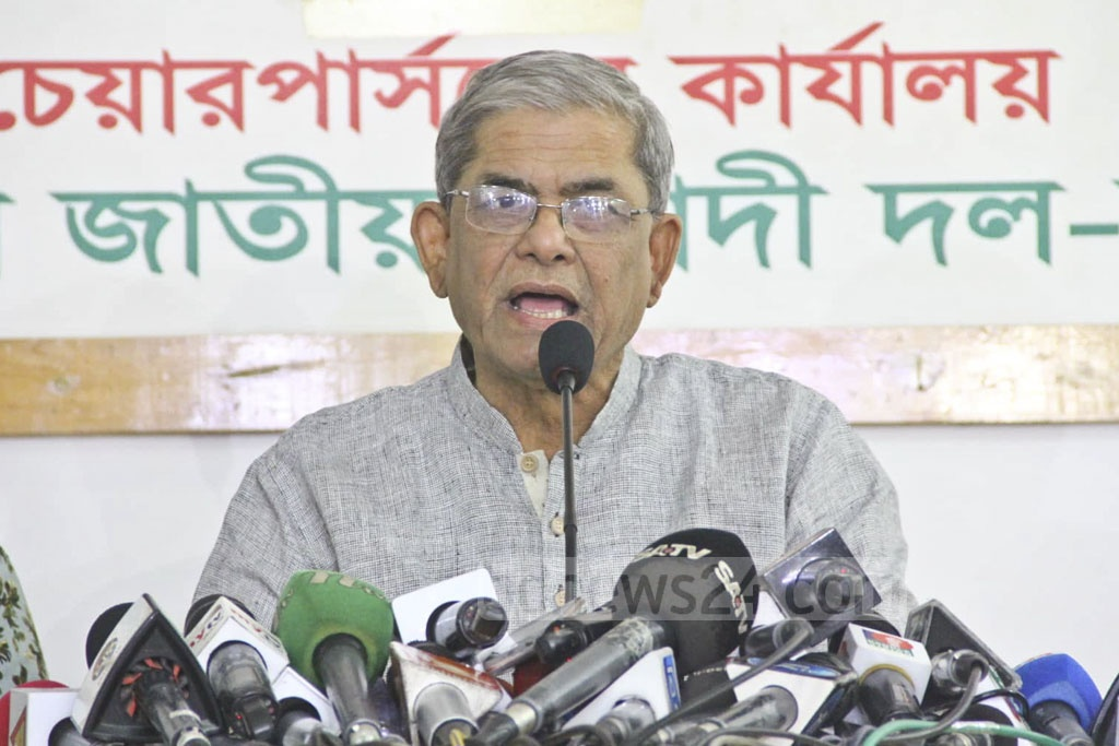 BNP Secretary General Mirza Fakhrul Islam Alamgir announcing its candidates for 206 seats in the parliamentary elections at the party chief's Gulshan offices on Friday