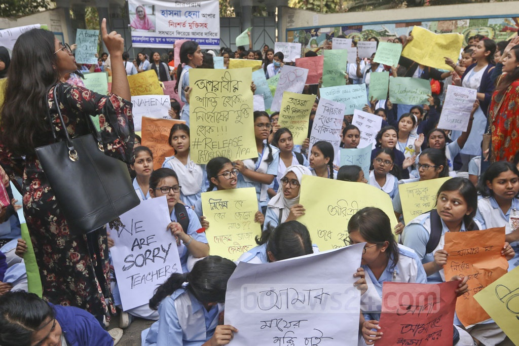 A group of Viqarunnisa students demand the release of teacher Hasna Hena, who was sent to jail over the suicide of student Aritry Adhikary, at a demonstration in Dhaka's Bailey Road. Photo: Abdullah Al Momin