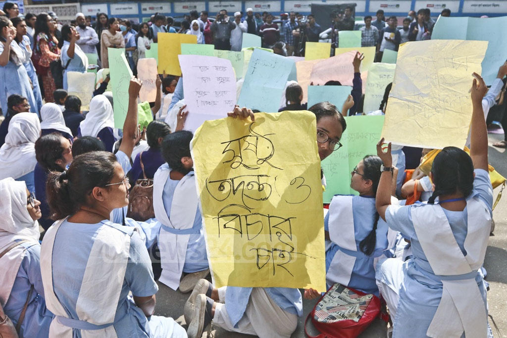 A group of students of Viqarunnisa Noon School and College demonstrating in front of the institution on Bailey Road in Dhaka on Saturday demanding release of their teacher Hasna Hena, who has been arrested on charges of provoking suicide of a student. Photo: Abdullah Al Momin