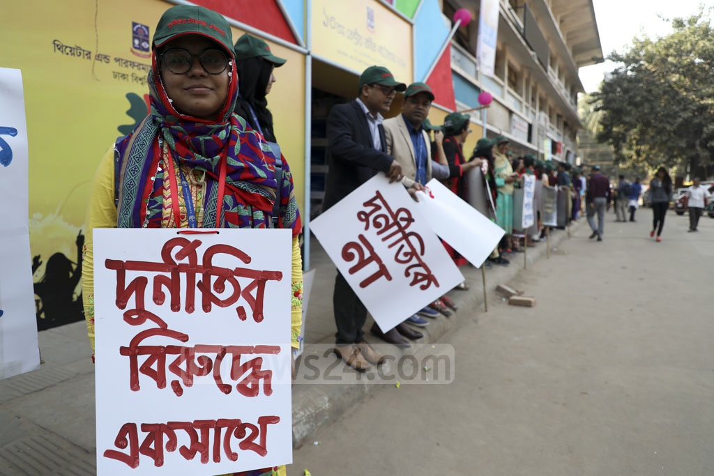 TIB holds a demonstration in front of the Dhaka University Student-Teacher Centre as part of International Anti-Corruption Day.