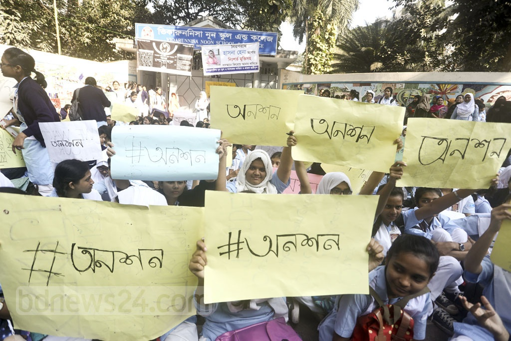 A group of students from Viqarunnisa Noon School and College held a three-hour hunger strike on Sunday to call for the release of teacher Hasna Hena, who has been arrested in a case over 'inciting' the suicide of class nine student Aritry Adhikary.