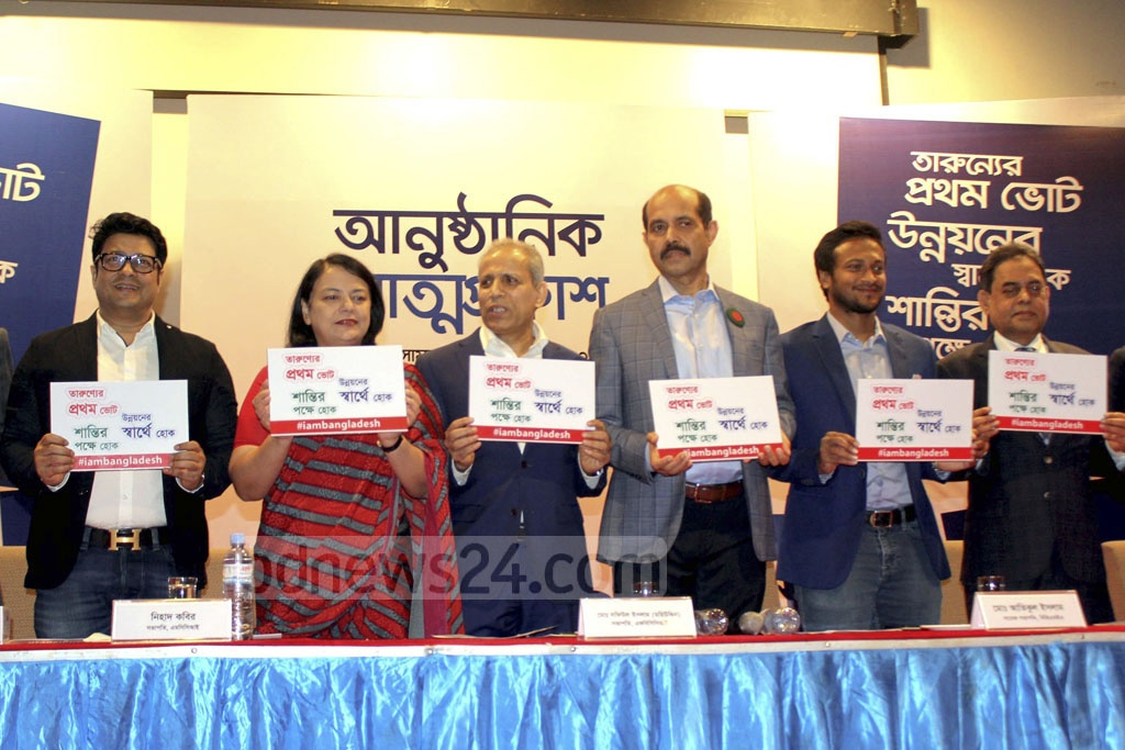 An organisation called #IamBangladesh was launched in Dhaka on Monday with the call on young voters to keep development and peace in mind while voting.