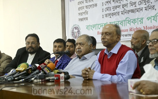 Kamal Hossain attends a discussion organised by the Bangladesh Human Rights Monitoring Council to mark Human Rights Day on Monday. Photo: Mahmud Zaman Ovi