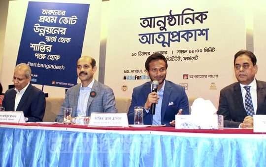 Cricketer Shakib Al Hasan speaking at the launch of an organisation called #IamBangladesh in Dhaka on Monday.