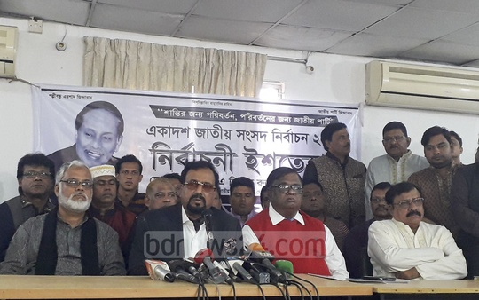 Jatiya Party leader ABM Ruhul Amin Howlader unveils his party's election manifesto at the party's Banani office in Dhaka on Friday ahead of the Dec 30 polls.