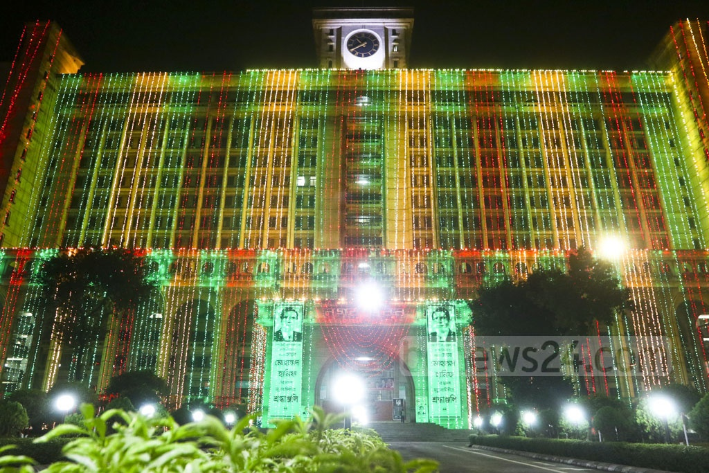 Different government, semi-government and autonomous organisations' buildings in the capital have been illuminated to celebrate 47 years of victory against Pakistan in the Liberation War. This photo was taken on Friday. Photo: Abdullah Al Momin