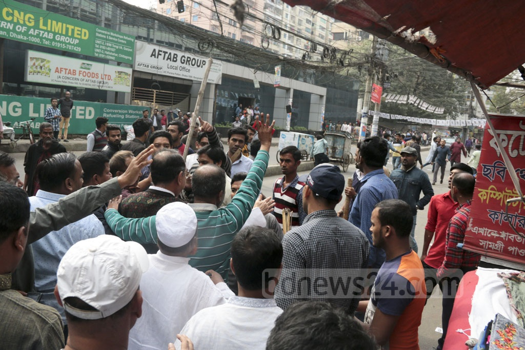 Dhaka-8 BNP candidate Mirza Abbas came under attack while campaigning in Dhaka's Shegun Bagicha.