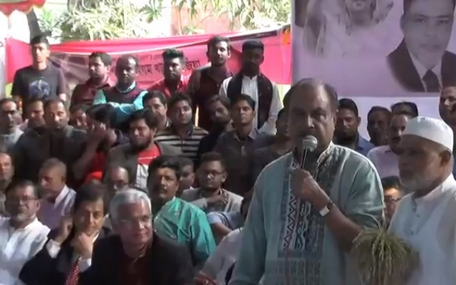 Oikya Front on Mymensingh campaign tour without Dr Kamal