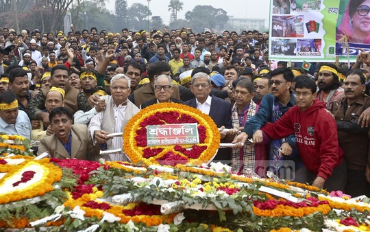 BNP Secretary General Mirza Fakhrul Islam Alamgir and other party leaders pay their respects to martyrs at the National Martyrs' Memorial on Sunday. Photo: Abdullah Al Momin
