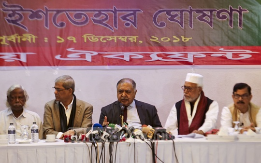 Jatiya Oikya Front chief and Gono Forum President Kamal Hossain speaks at a Dhaka hotel on Monday prior to the announcement of the alliance's election manifesto. Photo: Mahmud Zaman Ovi