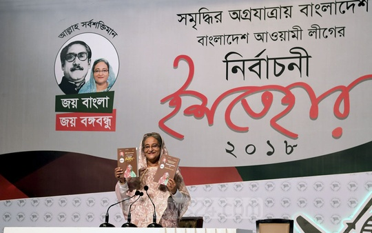 Awami League President Sheikh Hasina announces the party's manifesto for the 11th parliamentary election at Dhaka's Sonargaon hotel on Tuesday. Photo: PID