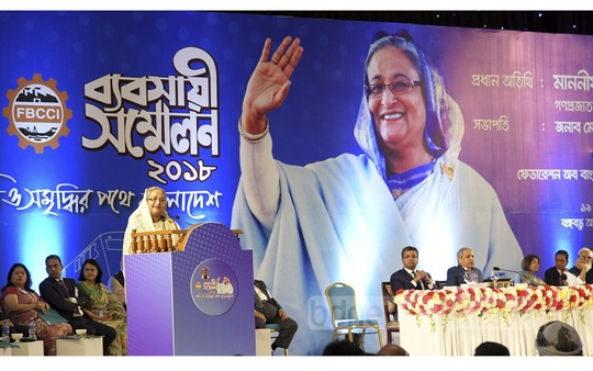 Prime Minister Sheikh Hasina attends a business convention organised by the FBCCI at the Bangabandhu International Conference Centre on Wednesday. Photo: ABM Aktaruzzaman / PID