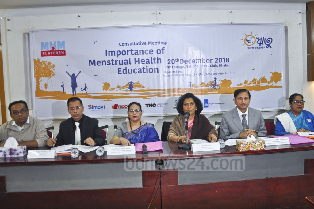 Guests attend a panel on the 'Importance of Menstrual Health Education' organised by the Bangladesh Nari Progati Sangha and MHM Platform at the National Press Club in Dhaka on Thursday.