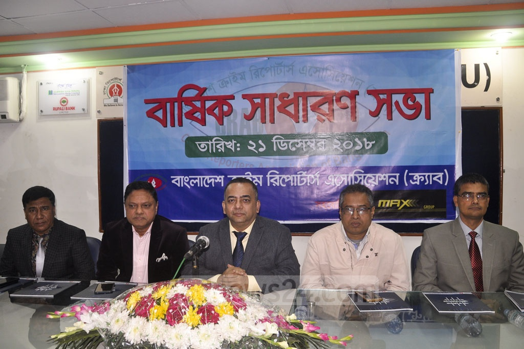 Bangladesh Crime Reporters Association holds its annual meeting at the Dhaka Reporters Unity's Sagar-Runi conference room on Friday.