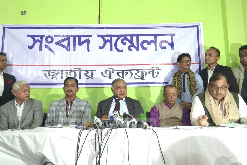 Jatiya Oikya Front chief Dr Kamal Hossain speaking at a news conference at the alliance's Purana Paltan offices in Dhaka on Friday.
