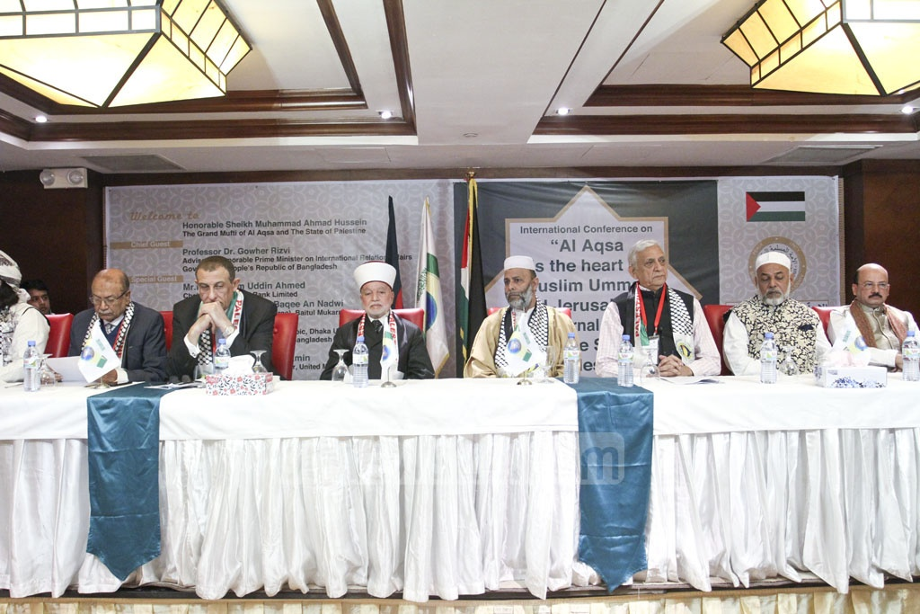 Guests attend an international conference titled 'The Al-Aqsa Mosque as the Heart of Muslim Ummah and Jerusalem as the Eternal Capital of a Palestinian State' at a Dhaka hotel on Saturday. Photo: Asif Mahmud Ove