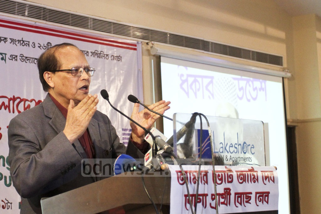 Former Bangladesh Bank Governor Atiur Rahman speaks at a discussion titled 'Developing Bangladesh: The National Parliamentary Elections and Peoples' Expectations' organised by the Election Monitoring Forum at the Lakeshore Hotel in Dhaka's Gulshan on Saturday. Photo: Asif Mahmud Ove