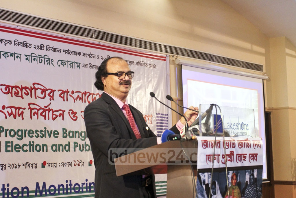 Jagannath University Vice Chancellor Mijanur Rahman speaks at a discussion titled 'Developing Bangladesh: The National Parliamentary Elections and Peoples' Expectations' organised by the Election Monitoring Forum at the Lakeshore Hotel in Dhaka's Gulshan on Saturday. Photo: Asif Mahmud Ove