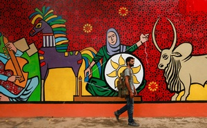 FILE PHOTO: A tourist is seen visiting the national heritage museum in Islamabad, Pakistan Aug 2, 2017. REUTERS/Faisal Mahmood/File Photo