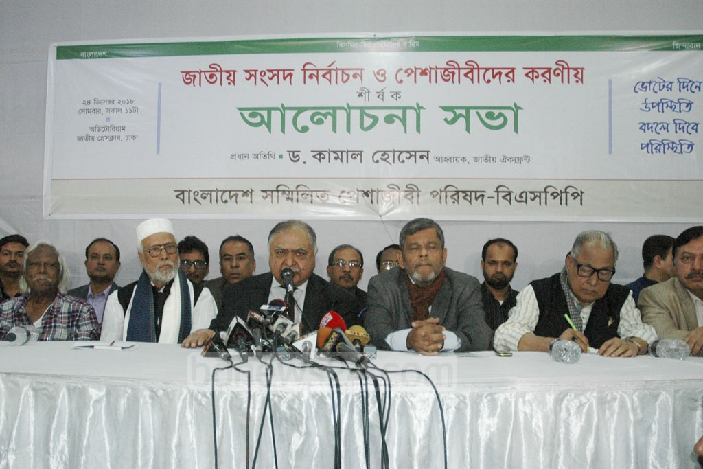 Gono Forum President and Jatiya Oikya Front chief Kamal Hossain speaks at a discussion on the role of professionals in the parliamentary election at the National Press Club on Monday.