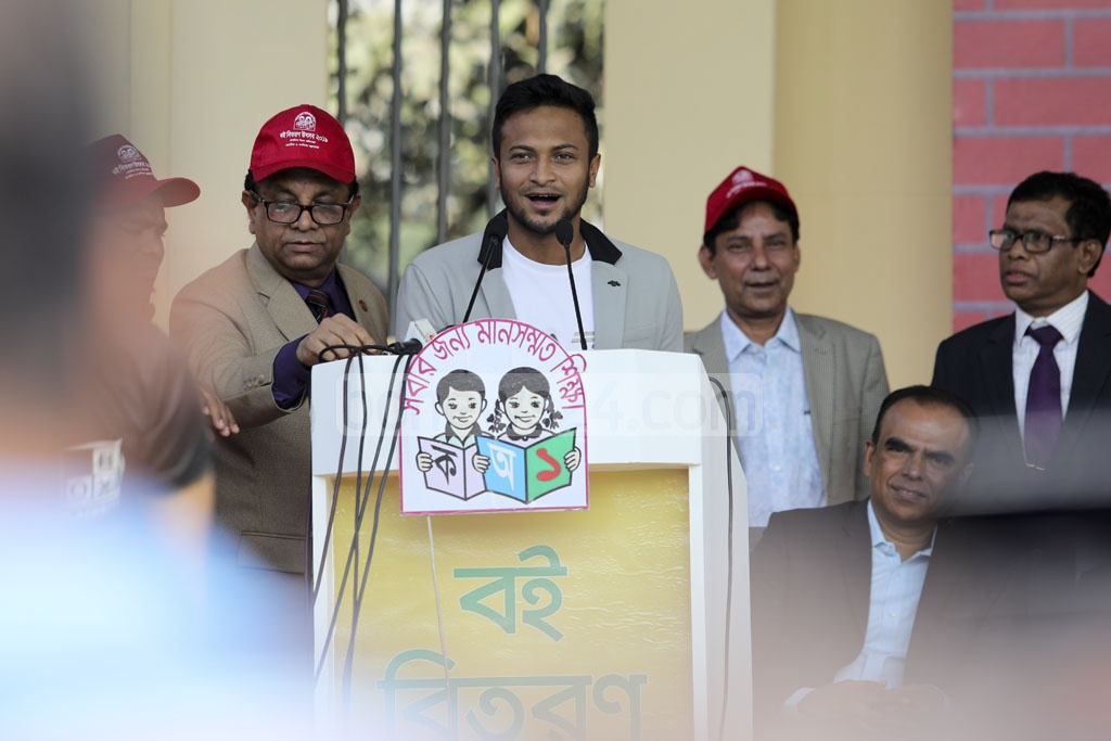 Cricketer Shakib Al Hasan attends the textbook distribution festival at the Dhaka University sports field on Tuesday. Photo: Asif Mahmud Ove