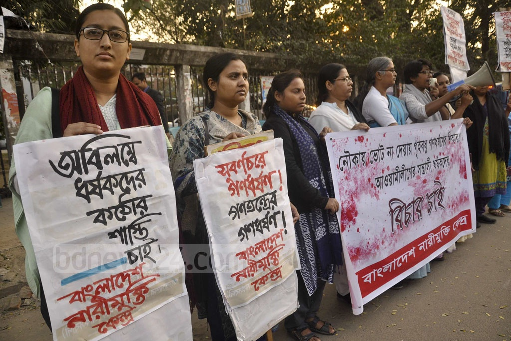 Members of women's rights group Bangladesh Narimukti Kendra demonstrate outside the National Press Club in Dhaka on Wednesday against the alleged rape of a woman after Dec 30 general elections.