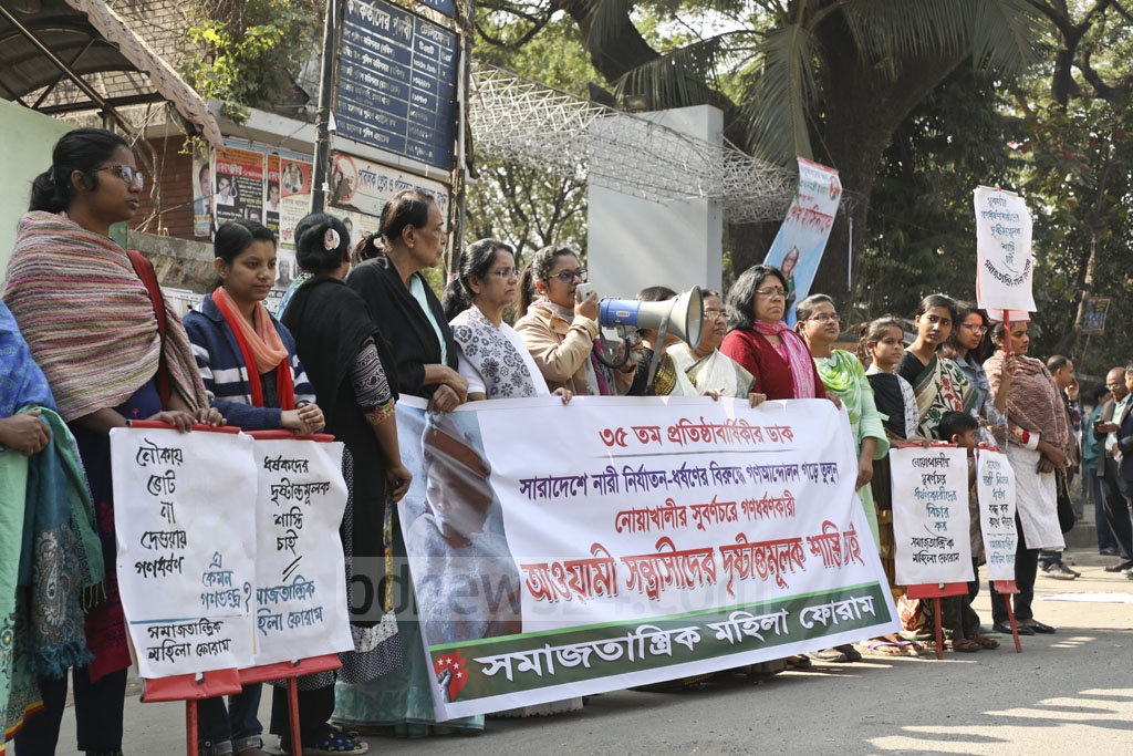 Samajtantrik Mohila Forum holds a demonstration in front of the National Press Club in Dhaka on Saturday, demanding justice for the gang-rape of a woman in Noakhali's Subarnachar on the election day.