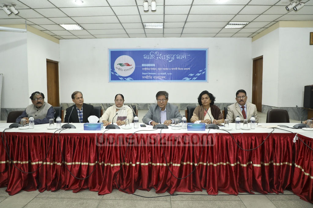 "Guests attend a roundtable on ""communal harmony"" in Bangladesh at Dhaka's CIRDAP auditorium on Saturday."