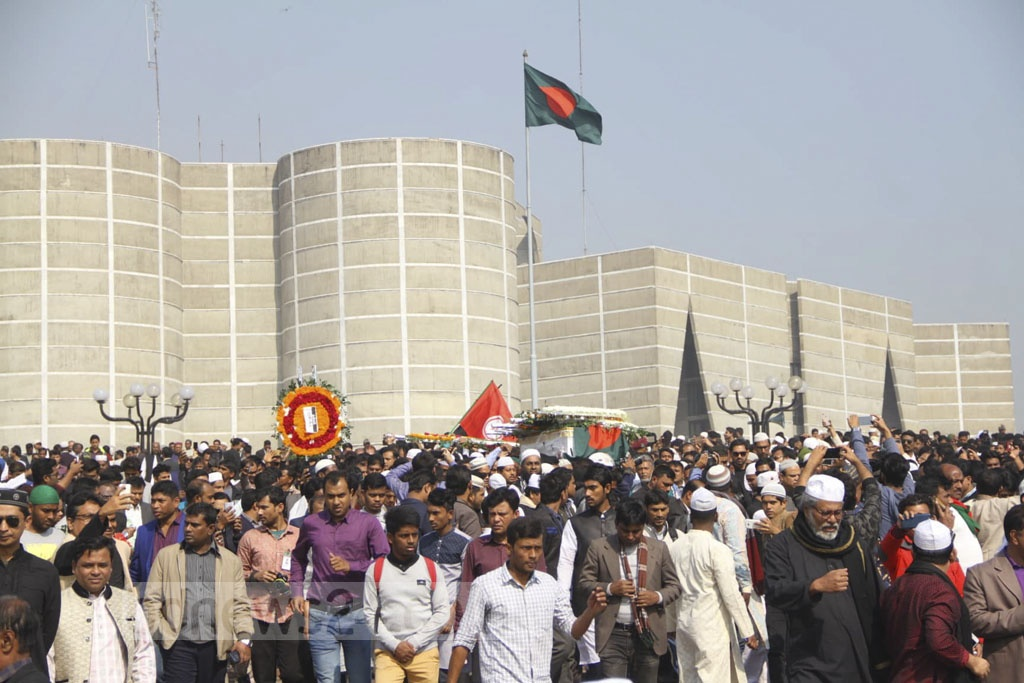 Syed Ashraful Islam, minister and veteran Awami League leader, is honoured by the state during his funeral at the south plaza of national parliament on Sunday.