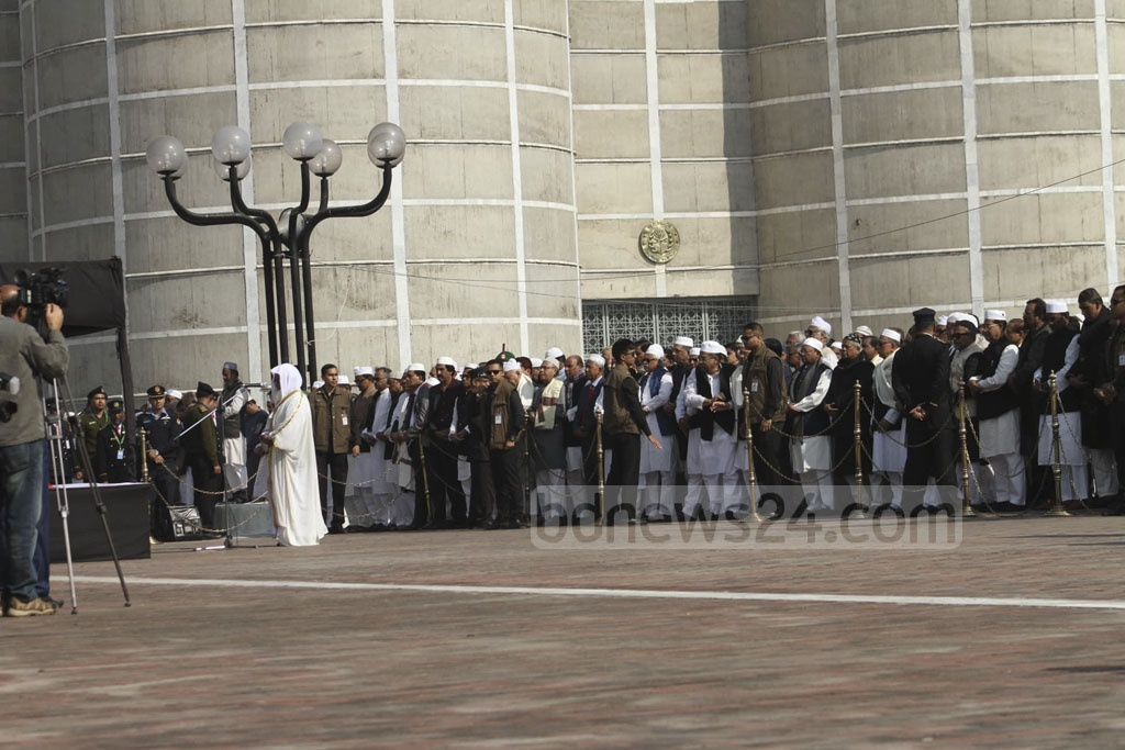 The Namaz-e-Janaza of Awami League leader Syed Ashraful Islam is attended by leaders and workers of the ruling party at the south plaza of Bangladesh's national parliament on Sunday.