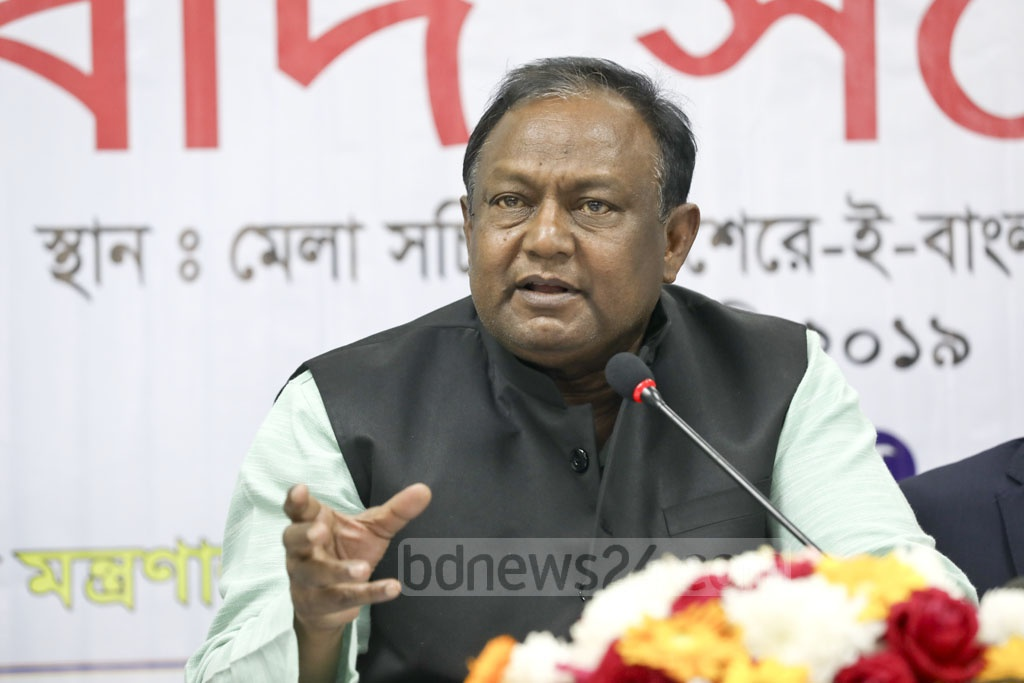 New Commerce Minister Tipu Munshi speaking at a media briefing at Dhaka's Sher-e-Bangla Nagar on Tuesday, a day before the opening of the Dhaka International Trade Fair. Photo: Asif Mahmud Ove