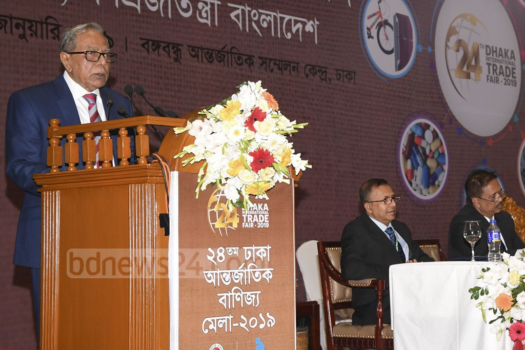President Abdul Hamid addressing the inauguration of the month-long 24th Dhaka International Trade Fair at Bangabandhu International Conference Centre in Dhaka on Wednesday. Photo: PID