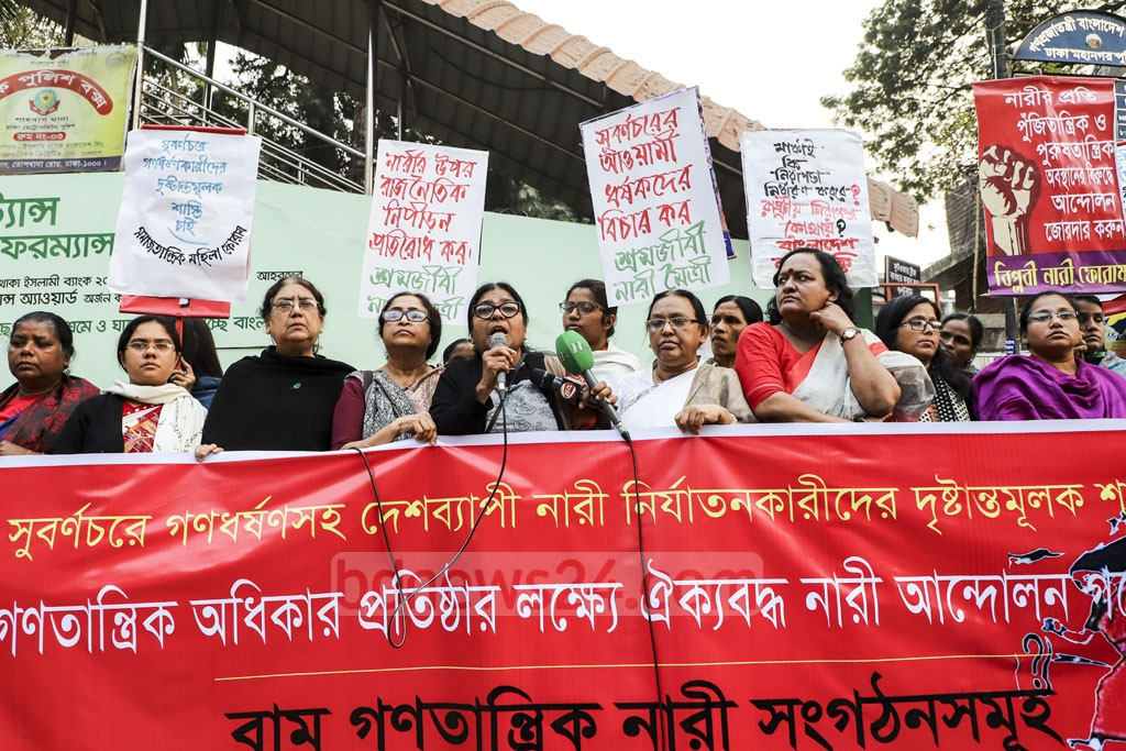 Women organisations backed by leftist parties rally in front of National Press Club on Wednesday demanding that those responsible for carrying out violence across the country after elections, including Noakhali's Subarnachar gang rape, be brought to justice. Photo: Abdullah Al Momin