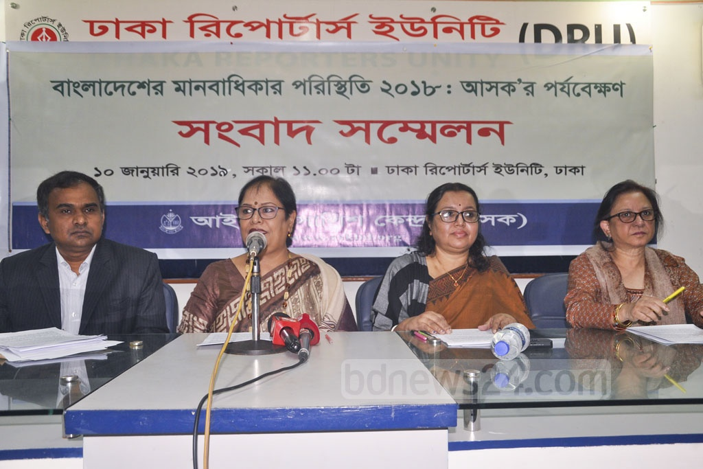Legal rights group Ain O Salish Kendra holding a media briefing at the Dhaka Reporters Unity on Thursday to launch its year-end report on human rights situation in Bangladesh.