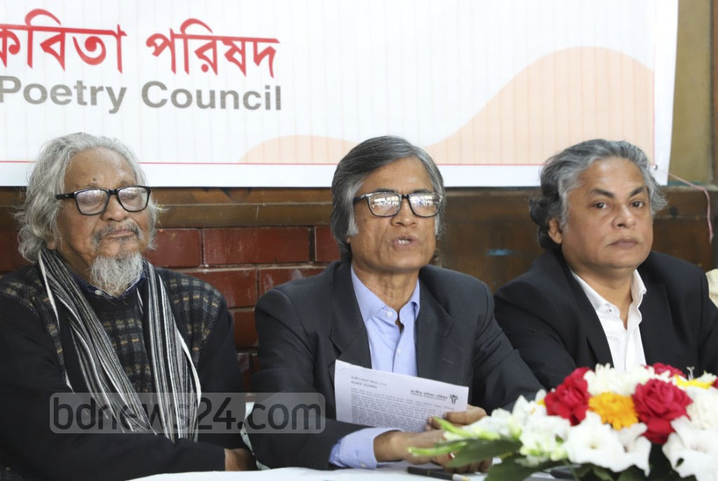 National Poetry Council president Muhammad Samad talks about plans for the upcoming 33rd National Poetry Festival 2019 at a media briefing on Friday.