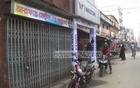 BNP's office in Jhalakathi is now a restaurant