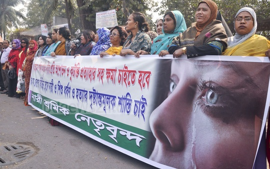 Leaders of different female workers' groups demonstrating in front of the National Press Club in Dhaka on Tuesday demanding that Hifazat-e Islam chief Shah Ahmed Shafi retract his remarks against women's education.