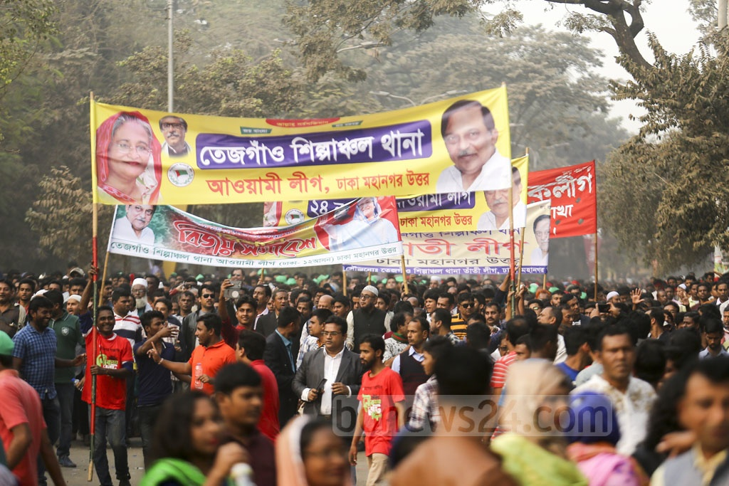 The Awami League organises a rally at the Suhrawardy Udyan in Dhaka on Saturday to celebrate its landslide victory in the Dec 30 parliamentary election.