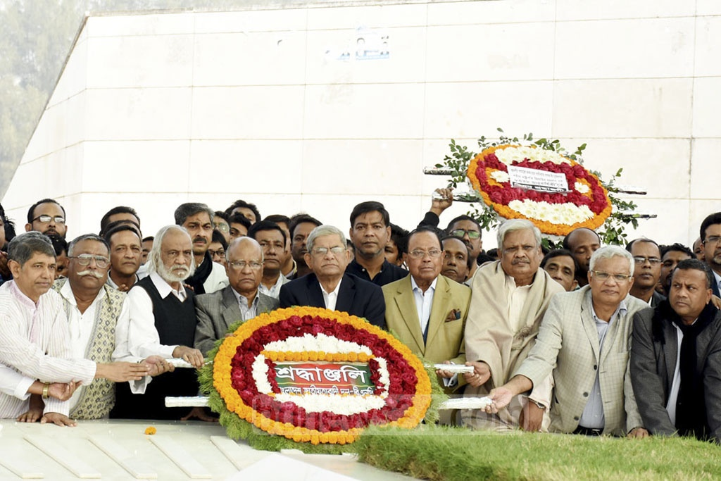 BNP leaders pay their respects at the grave of party founder Ziaur Rahman to commemorate his 83rd birthday on Saturday.