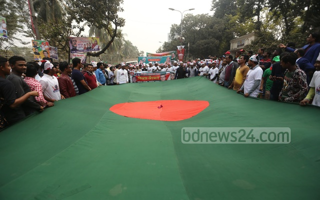 Joy Bangla' slogans fill Suhrawardy Udyan ahead of Awami