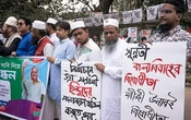 Olama League members demonstrating against Hindu extremism, law to prevent child marriage. File Photo