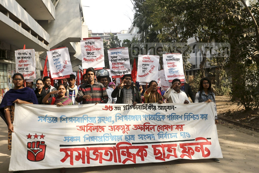 The Samajtantrik Chhatra Front holds a march at Dhaka University to demand the announcement of the DUCSU election schedule and to call for elections to be held for the university's student council. Photo: Mahmud Zaman Ovi