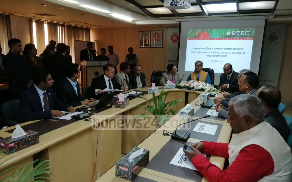 Users can check legal status of mobile phone handsets in Bangladesh