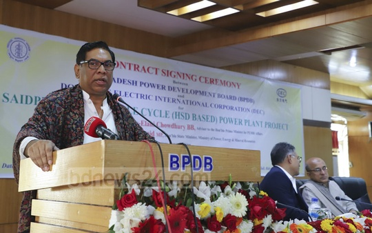 State Minister for Power Nasrul Hamid addresses a ceremony on Tuesday that saw an agreement being signed with Chinese firm Dongfang Electric International Corporation for an 150MW power station to be set up in Nilphamari's Syedpur. Photo: Abdullah Al Momin