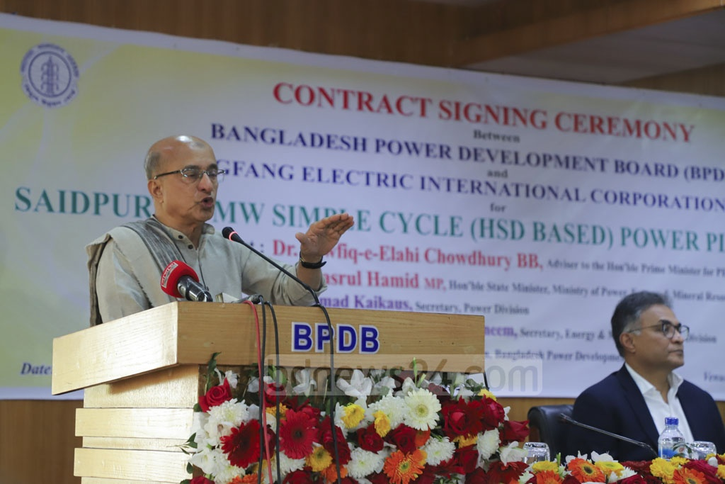Tawfiq-e-Elahi Chowdhury, the prime minister's energy adviser, addresses a ceremony on Tuesday that saw an agreement being signed with Chinese firm Dongfang Electric International Corporation for an 150MW power station to be set up in Nilphamari's Syedpur. Photo: Abdullah Al Momin