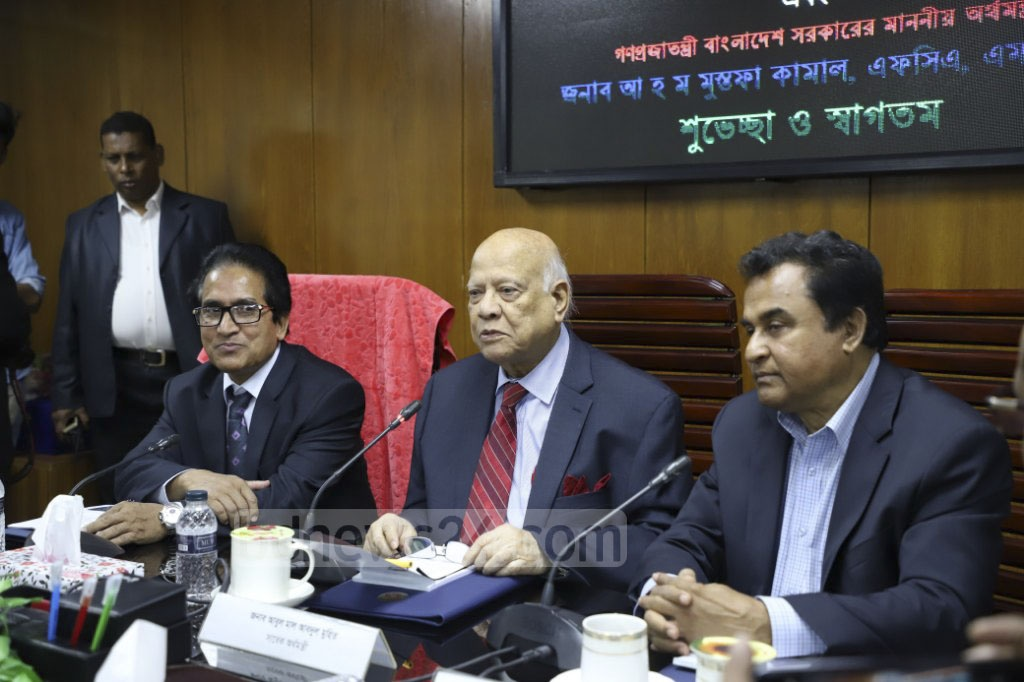 The National Board of Revenue bids a farewell to former Finance Minister Abul Maal Abdul Muhith at its office in Dhaka's Segunbagicha. Photo: Abdullah Al Momin