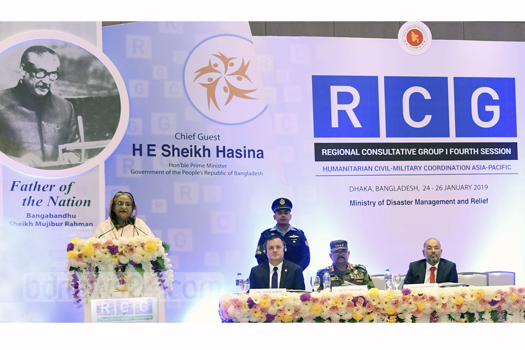 Prime Minister Sheikh Hasina addressing the inauguration of the fourth session of the Regional Consultative Group on Humanitarian Civil-Military Cooperation Asia-Pacific in Dhaka on Thursday. Photo: Saiful Islam Kallol