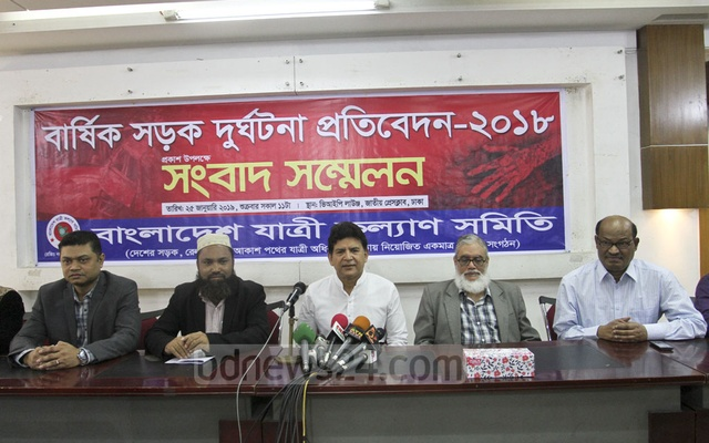 Road accidents caused 7,221 deaths in 2018: Bangladesh