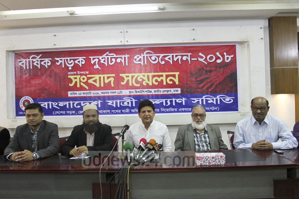 Bangladesh Passenger Welfare Organisation releases a report on road crash casualties and injuries from last year during a media briefing at the National Press Club in Dhaka.